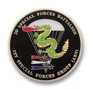 Army Special Forces Coin with Gold Plating and Transparent Paint